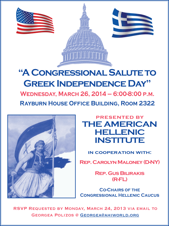 2014 Congressional Salute to Greek Independence Day