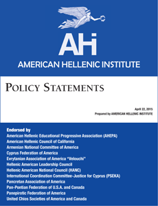 Policy Statements Cover