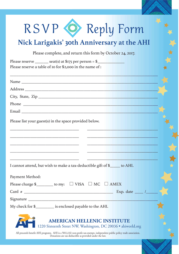 2017AHI Larigakis 30th Dinner RSVP Print
